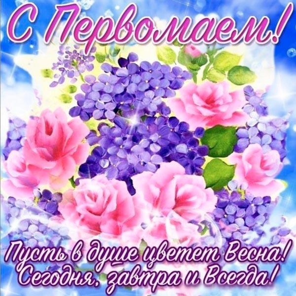 https://vseh-pozdravim.ru/images/den/ps1m.jpg