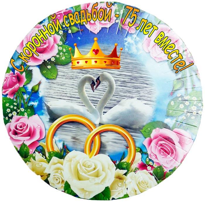 Поздравления на серебряную свадьбу в сказке