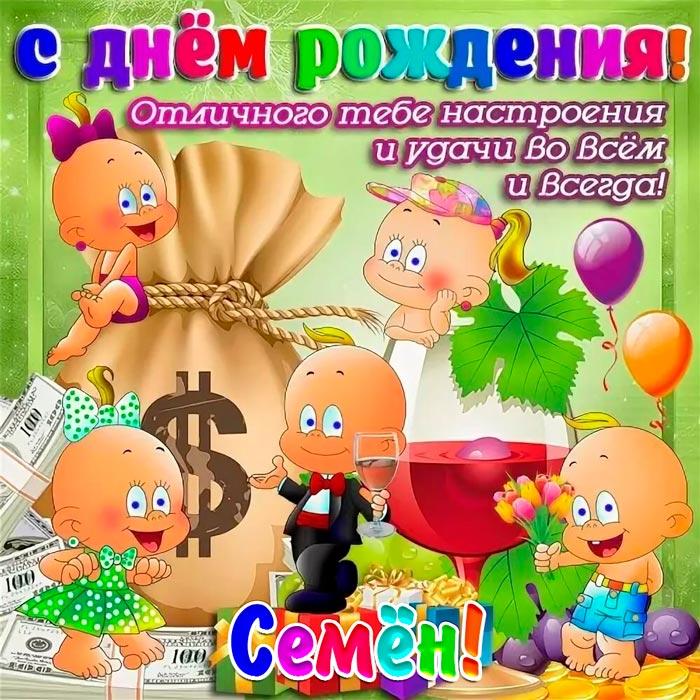 Картинка с прикольными пожеланиями с днем рождения