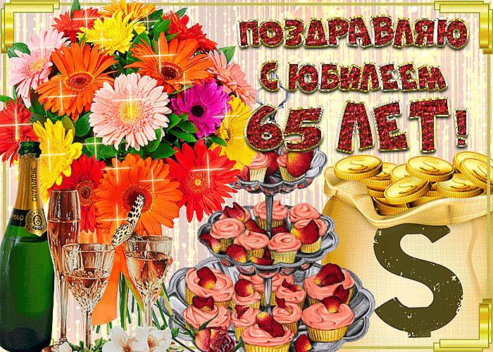 pozdravleniya-s-dnem-rozhdeniya-65-otkritki foto 17