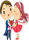 поздравления любимым