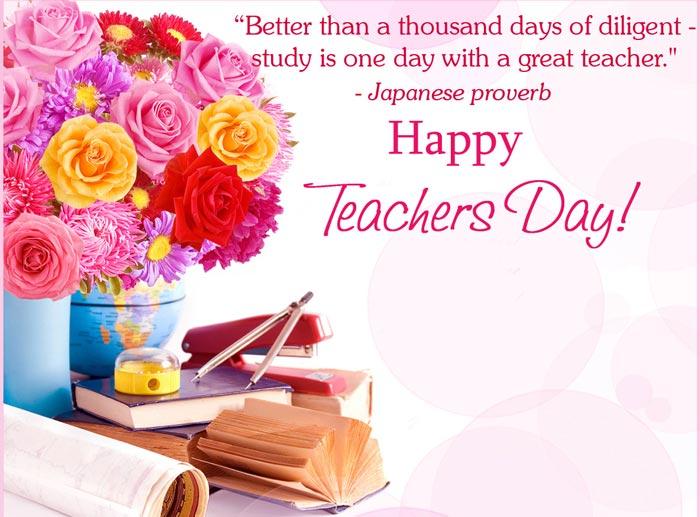 Поздравление учителя с днем рождения по-английски